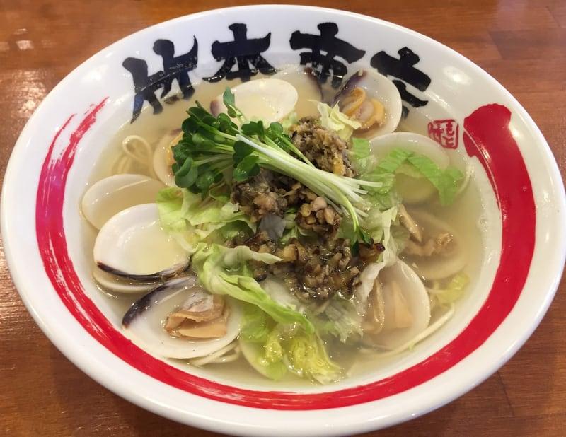 竹本商店 煮干センター あじと 秋田市新屋 牡蠣アヒージョ ハマグリ中華そば