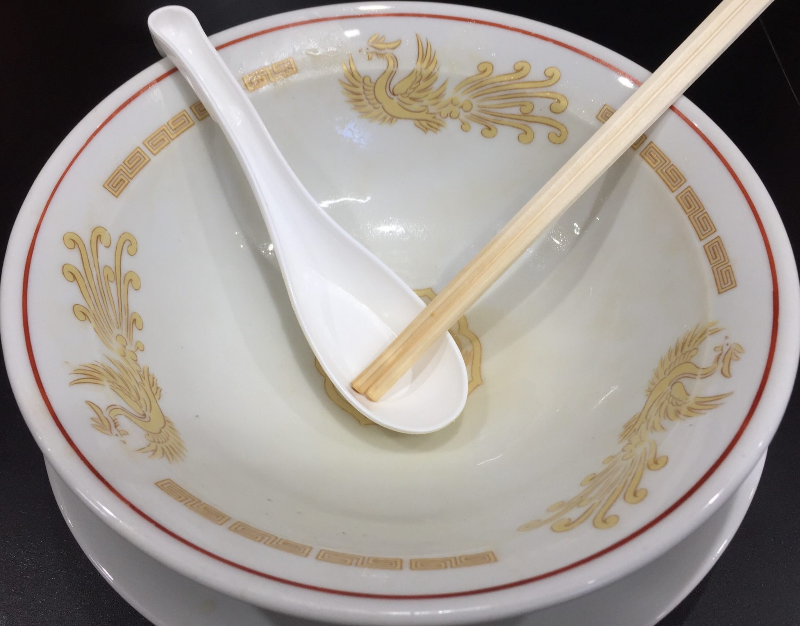 聚楽亭 山形県最上郡金山町 チャンポン 完食