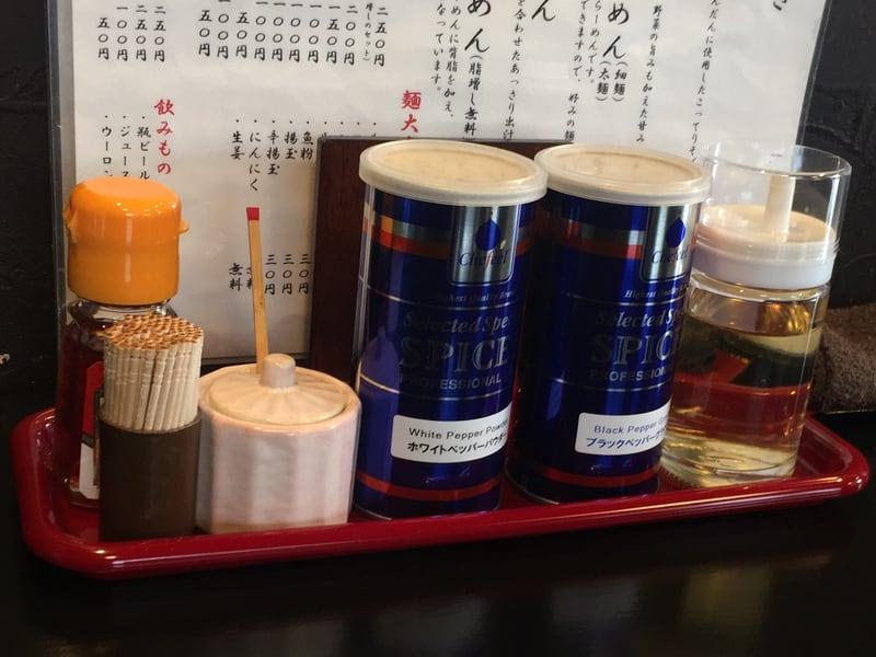 麺屋 歩 あゆみ 秋田県由利本荘市 塩らーめん 味変 調味料