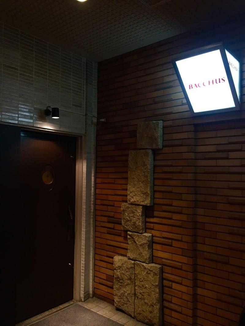 Bar Bacchus(バー・バッカス) 宮城県仙台市青葉区国分町 外観 入口