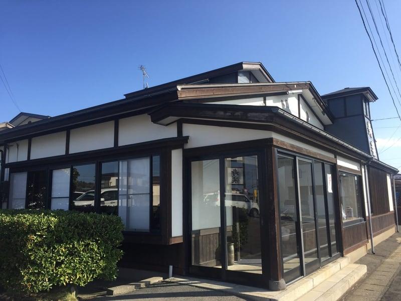めし寿楽 寿楽食堂 秋田県由利本荘市 外観
