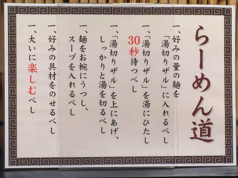 グランブッフェ 秋田店 秋田県秋田市御所野 ラーメンのコーナー