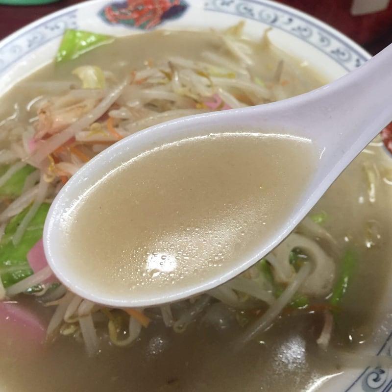 一心亭 秋田市土崎 長崎ちゃんぽん 細麺ちゃんぽん スープ