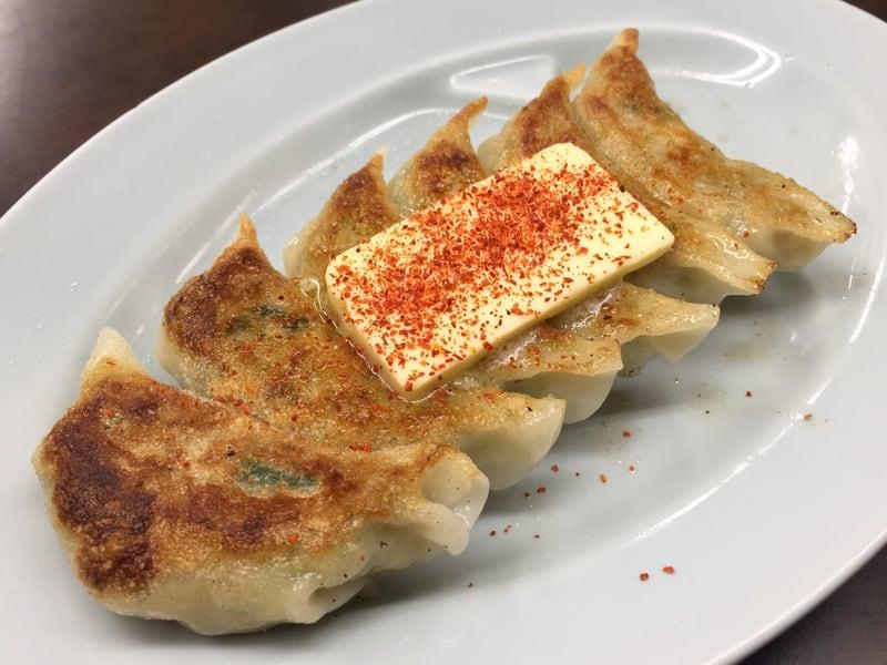 くるまやラーメン 尾花沢店 山形県尾花沢市 まかないぎょうざ 塩バター味 餃子