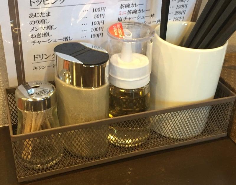 麺屋 蓮 秋田県秋田市卸町 バジル塩 塩ラーメン 味変 調味料