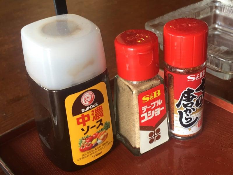 草月 そうげつ 秋田県湯沢市稲庭町 草月ラーメン 味変 調味料