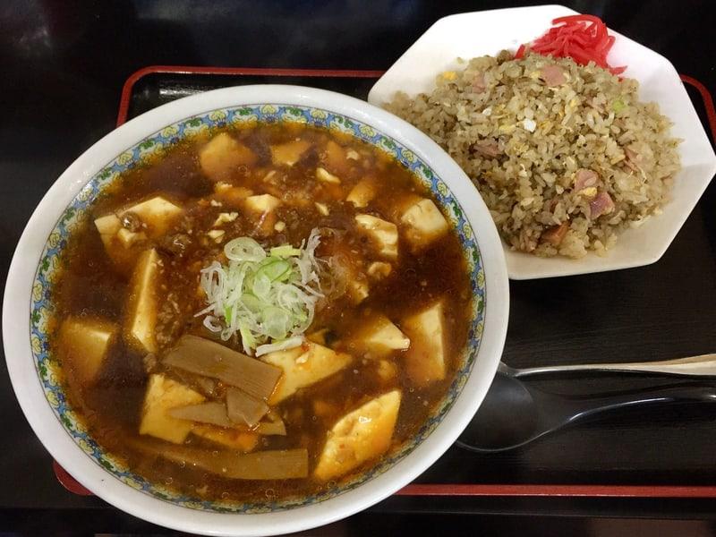 大勝食堂 だいしょうしょくどう 秋田県秋田市山王 マーボーメン 麻婆豆腐 半チャーハン 炒飯