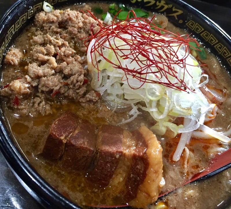 トラガス。 秋田県湯沢市西新町 みそ担担麺 具