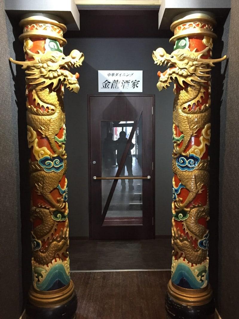 中華ダイニング 金龍酒家 きんりゅうしゅか 秋田県秋田市中通 外観 入口