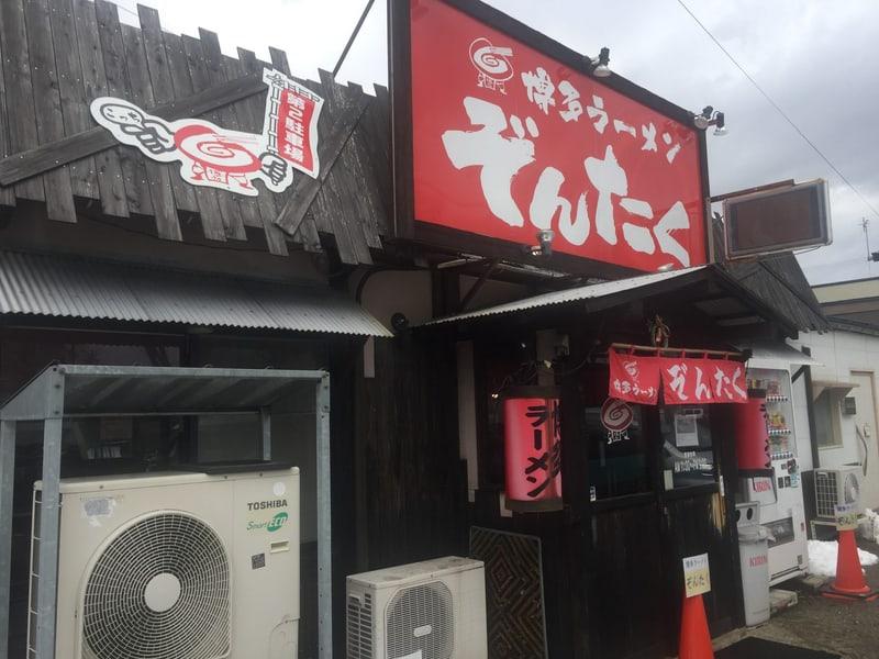 博多ラーメン ぞんたく Zondaq 秋田県秋田市新屋 外観