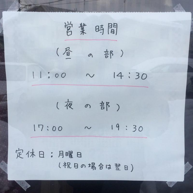 BASSOどりるまん商店 羽後町本店 秋田県雄勝郡羽後町 営業案内