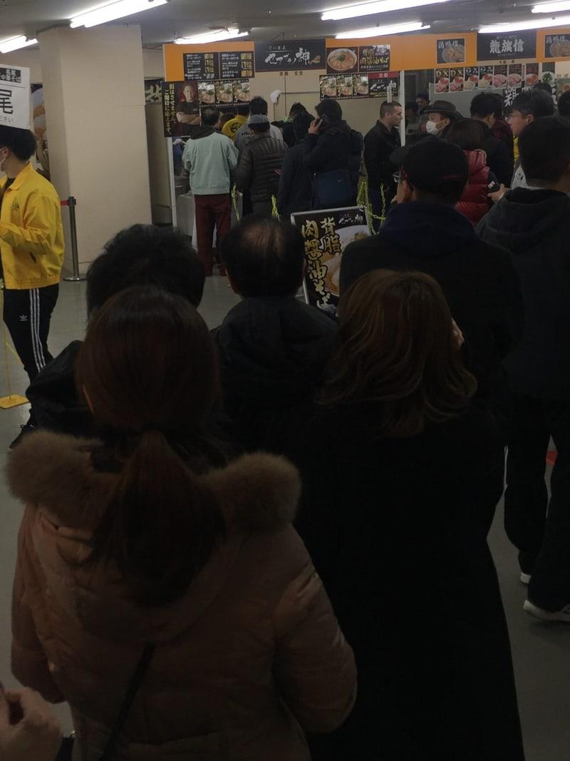 第2回八食ラーメン祭 青森県八戸市 八食センター セアブラノ神 京都府 京都市