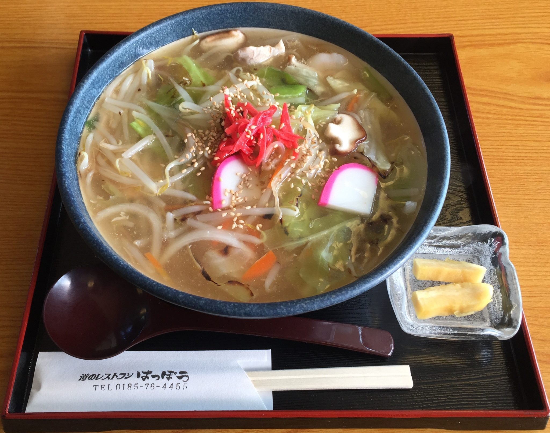 レストランはっぽう 秋田県山本郡八峰町峰浜 道の駅みねはま おらほの館 八峰ちゃんぽん