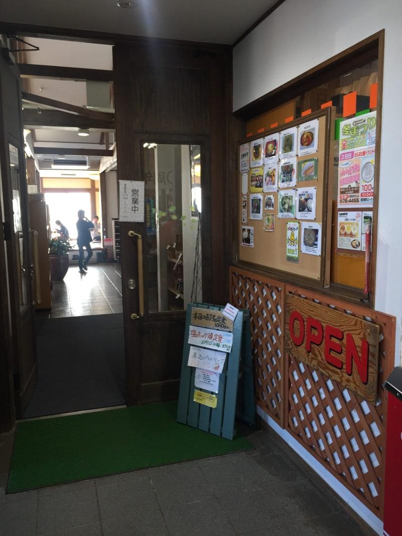 レストランはっぽう 秋田県山本郡八峰町峰浜 道の駅みねはま おらほの館 店頭