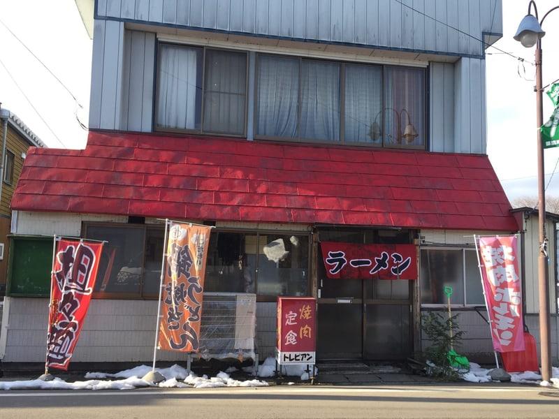 トレビアン食堂 秋田県山本郡藤里町 外観