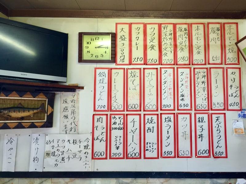 トレビアン食堂 秋田県山本郡藤里町 メニュー