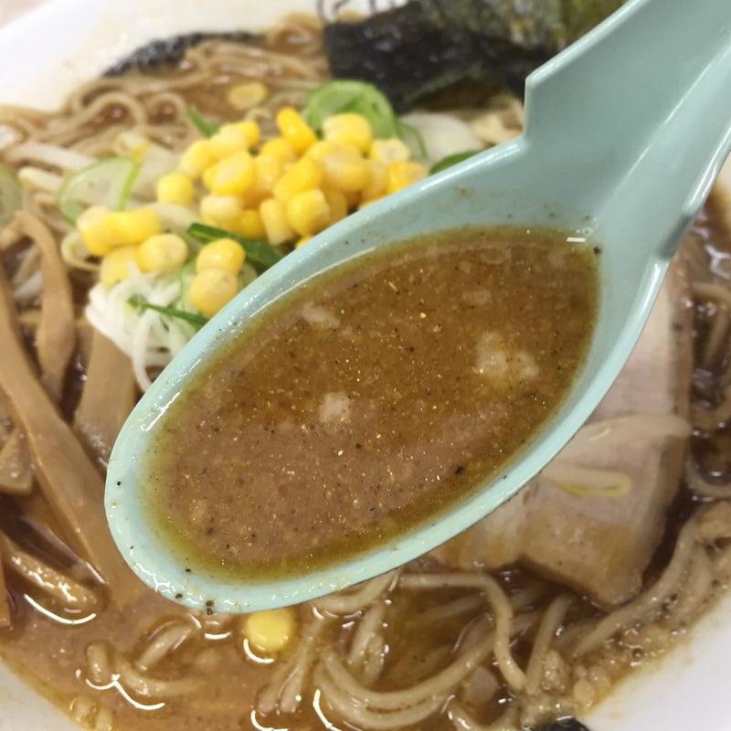 自家製麺 麺屋にぼすけ 美郷店 秋田県仙北郡美郷町 味噌ラーメン スープ