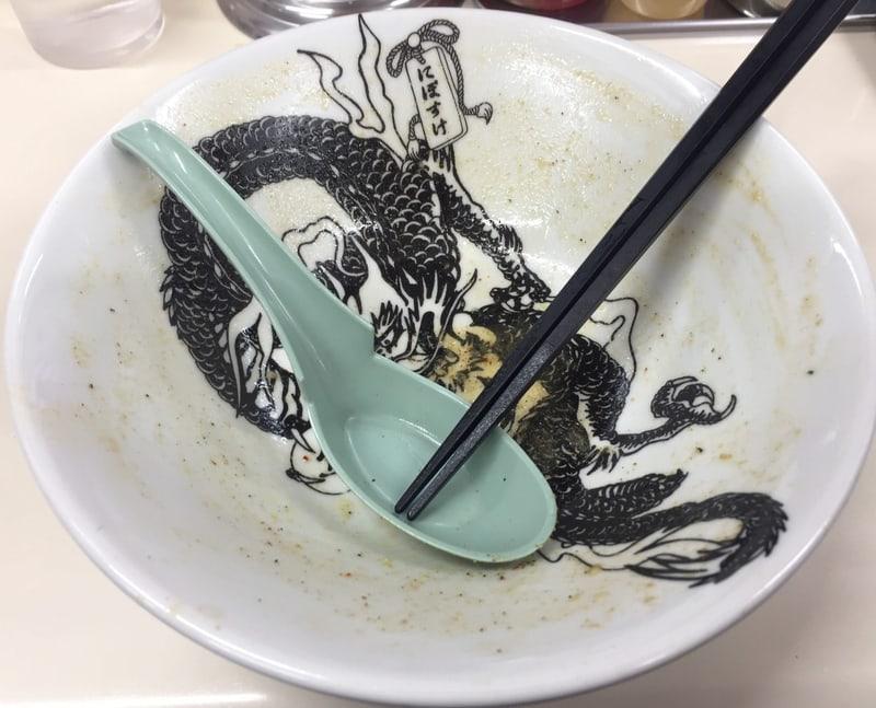 自家製麺 麺屋にぼすけ 美郷店 秋田県仙北郡美郷町 味噌ラーメン 完食