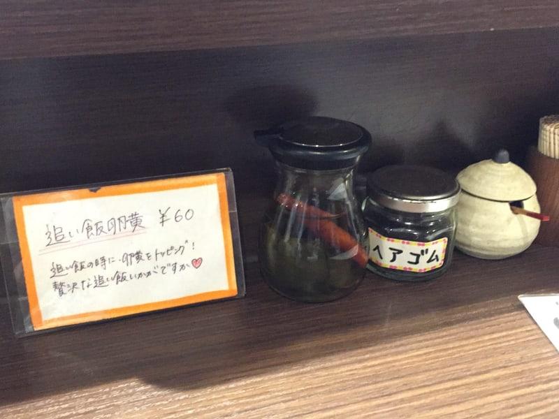 麺屋はなび 高畑本店 愛知県名古屋市中村区 ヘアゴム 味変 調味料