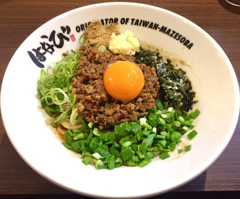 麺屋はなび 高畑本店 愛知県名古屋市中村区 台湾まぜそば