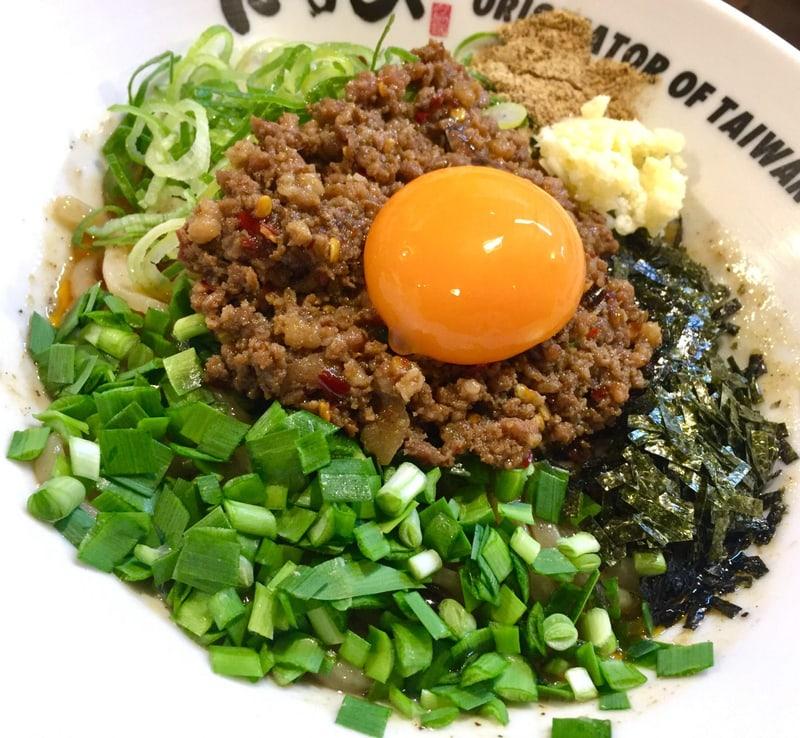 麺屋はなび 高畑本店 愛知県名古屋市中村区 台湾まぜそば 具