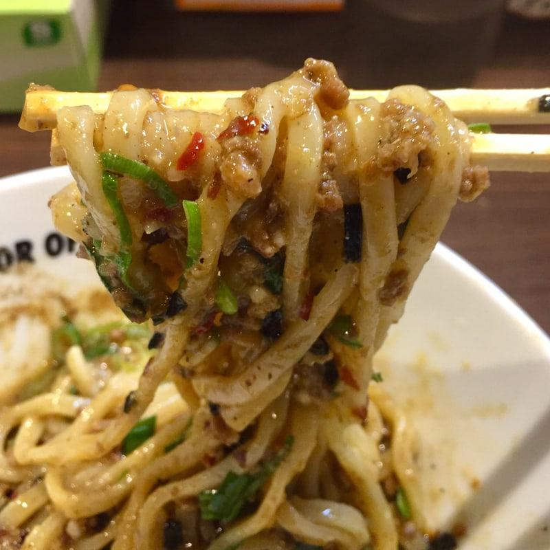 麺屋はなび 高畑本店 愛知県名古屋市中村区 台湾まぜそば 自家製麺