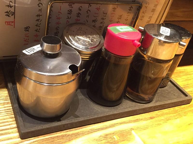 萬珍軒 まんちんけん 愛知県名古屋市中村区 玉子とじラーメン 醤油 味変 調味料