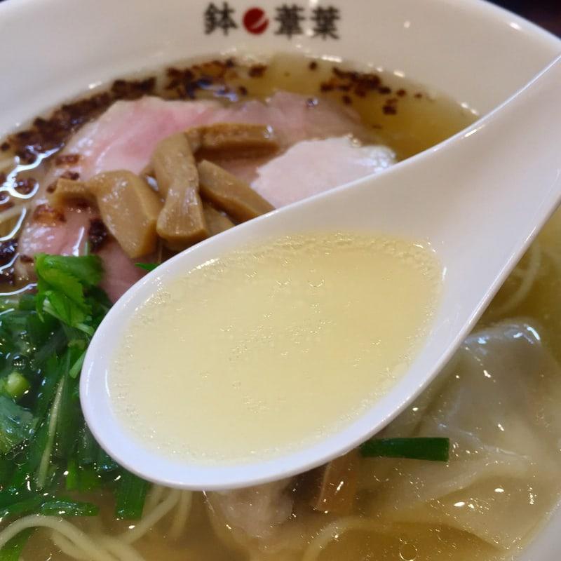 らーめん 鉢ノ葦葉 はちのあしは 三重県四日市市城北町 塩らー麺