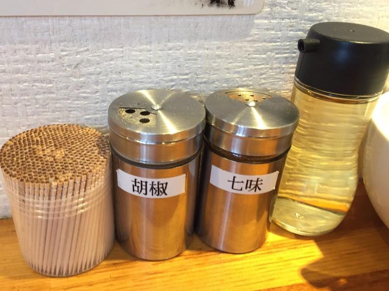 らぁめん りきどう 岐阜県岐阜市島栄町 つけ麺 凄平麺 味変 調味料