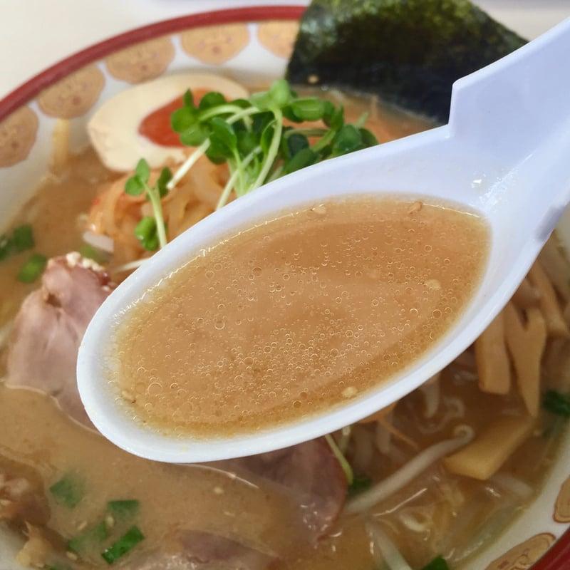 ラーメン神蔵 十文字店 秋田県横手市十文字町 味噌ダイコン ピリ辛 スープ