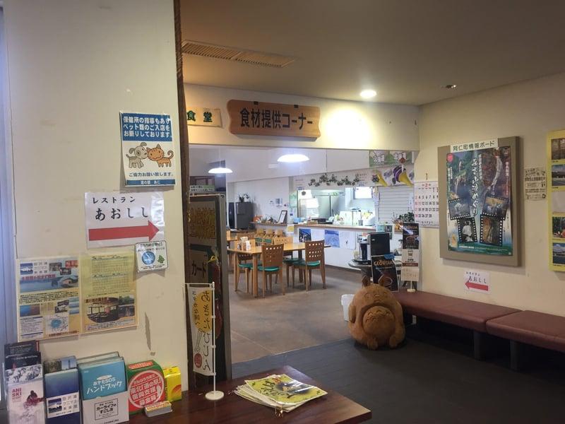 レストランあおしし 秋田県北秋田市比立内 旧阿仁町 道の駅あに レストランあおしし 店頭