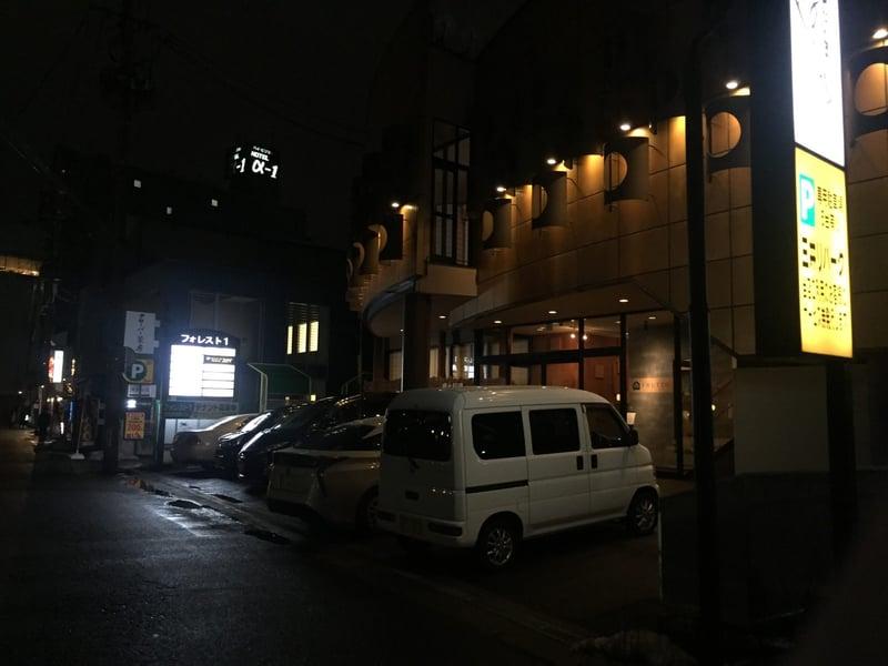 中華ダイニング 金龍酒家 きんりゅうしゅか 秋田県秋田市中通 フォレストワンビル