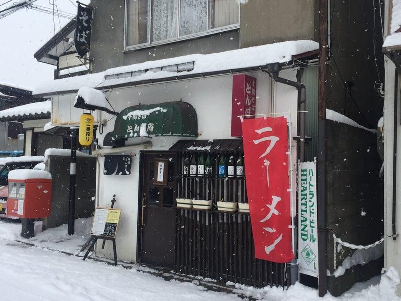 麺屋とんぼ庵 秋田県秋田市中通 外観