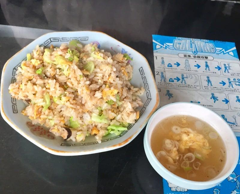 高幸食堂 秋田県大仙市豊川猫沢 味噌ラーメン チャーハン スープ付 炒飯
