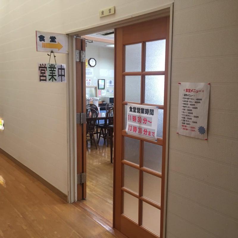 南外ふるさと館食堂 秋田県大仙市南外 外観