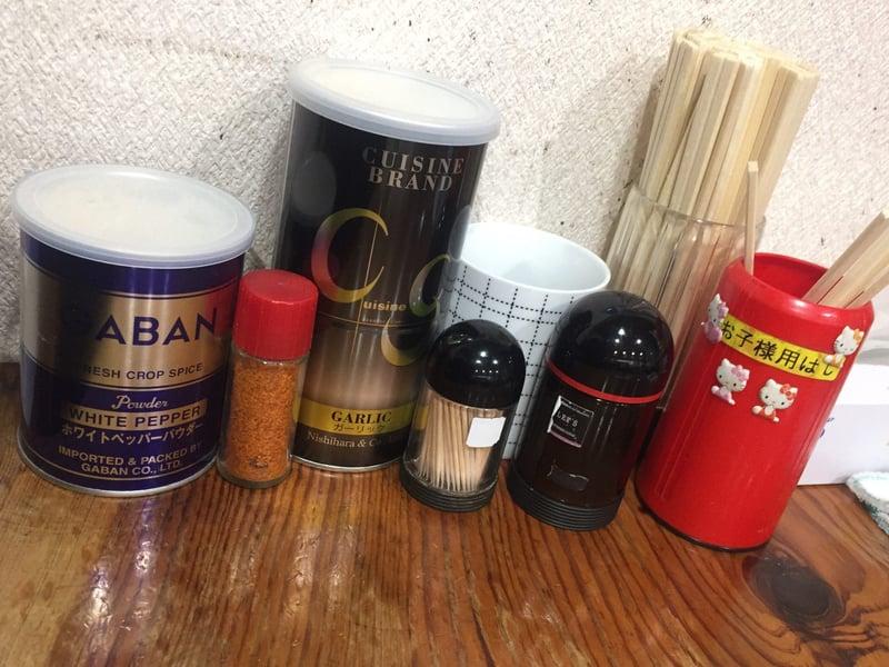 笠岡ラーメン 山ちゃん 岡山県笠岡市笠岡 醤油ラーメン かしわ 味変 調味料