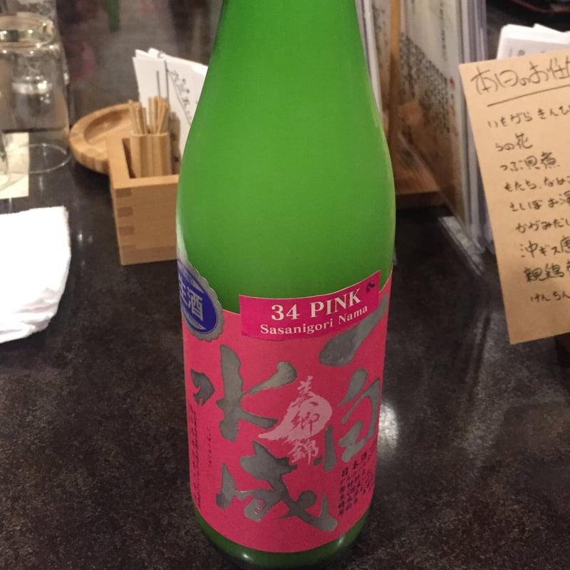 酌屋 六三五 しゃくや むさご 秋田県にかほ市平沢 一白水成 34ピンク ささにごり生