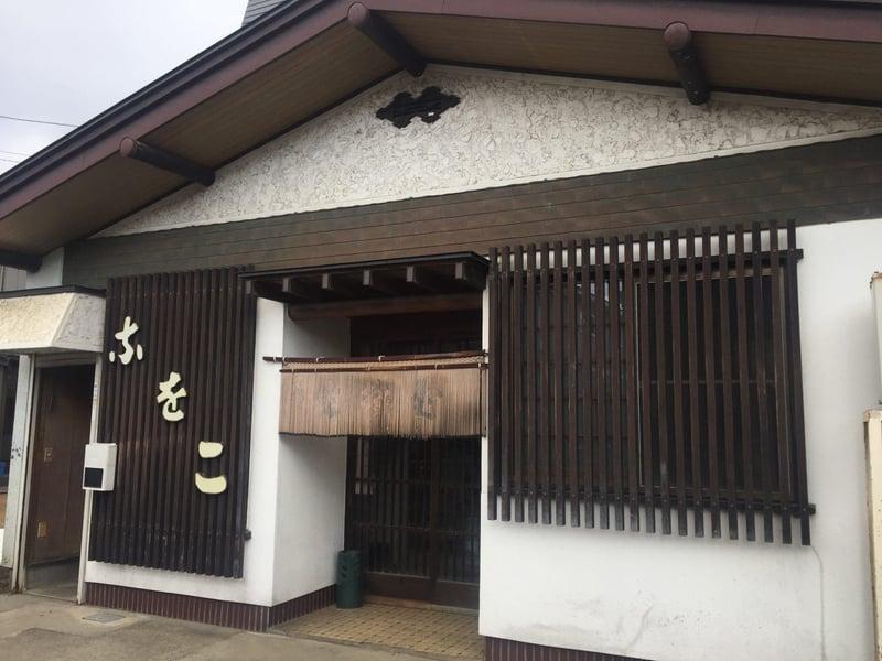 なをこそばや 秋田県横手市雄物川町 外観