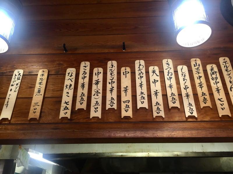 なをこそばや 秋田県横手市雄物川町 メニュー