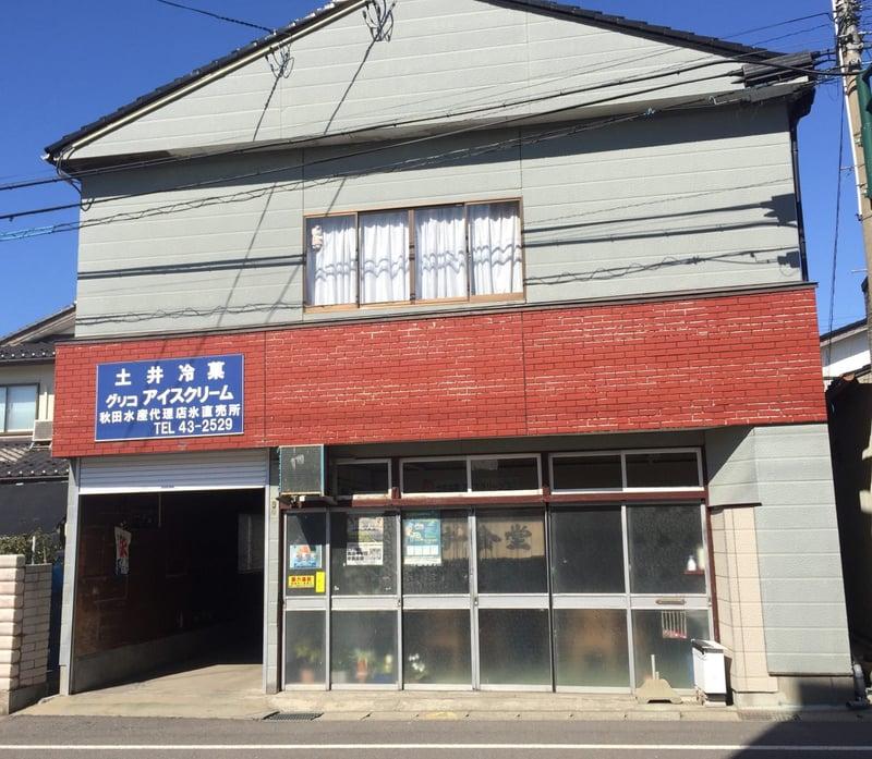 土井食堂 土井冷菓 秋田県にかほ市象潟町 外観