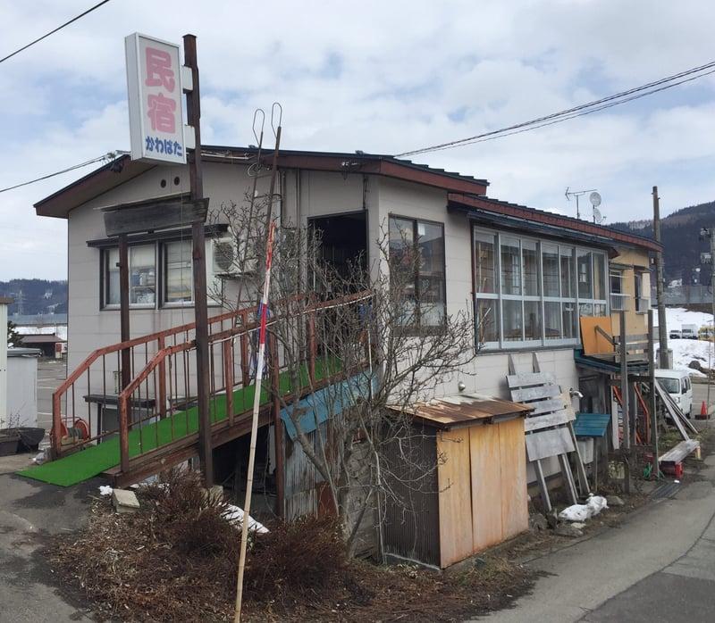 民宿かわばた食堂 秋田県湯沢市沼樋 外観