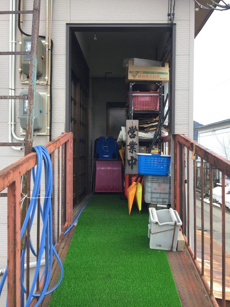民宿かわばた食堂 秋田県湯沢市沼樋 入口