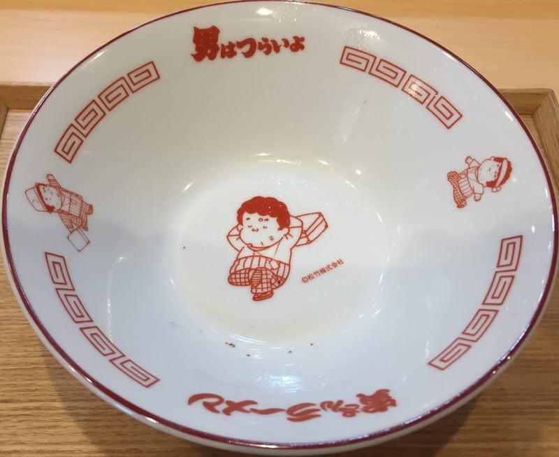 らぁ麺屋 飯田商店 神奈川県足柄下郡湯河原町 豚と鶏の中華そば 完食