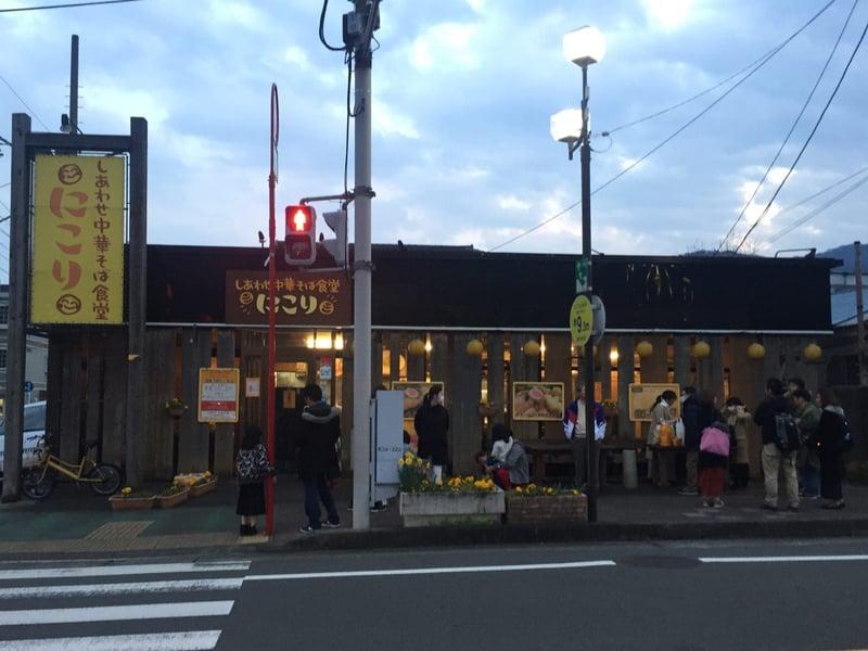 らぁ麺屋 飯田商店 神奈川県足柄下郡湯河原町 9周年 飯田祭 しあわせ中華そば食堂 にこり