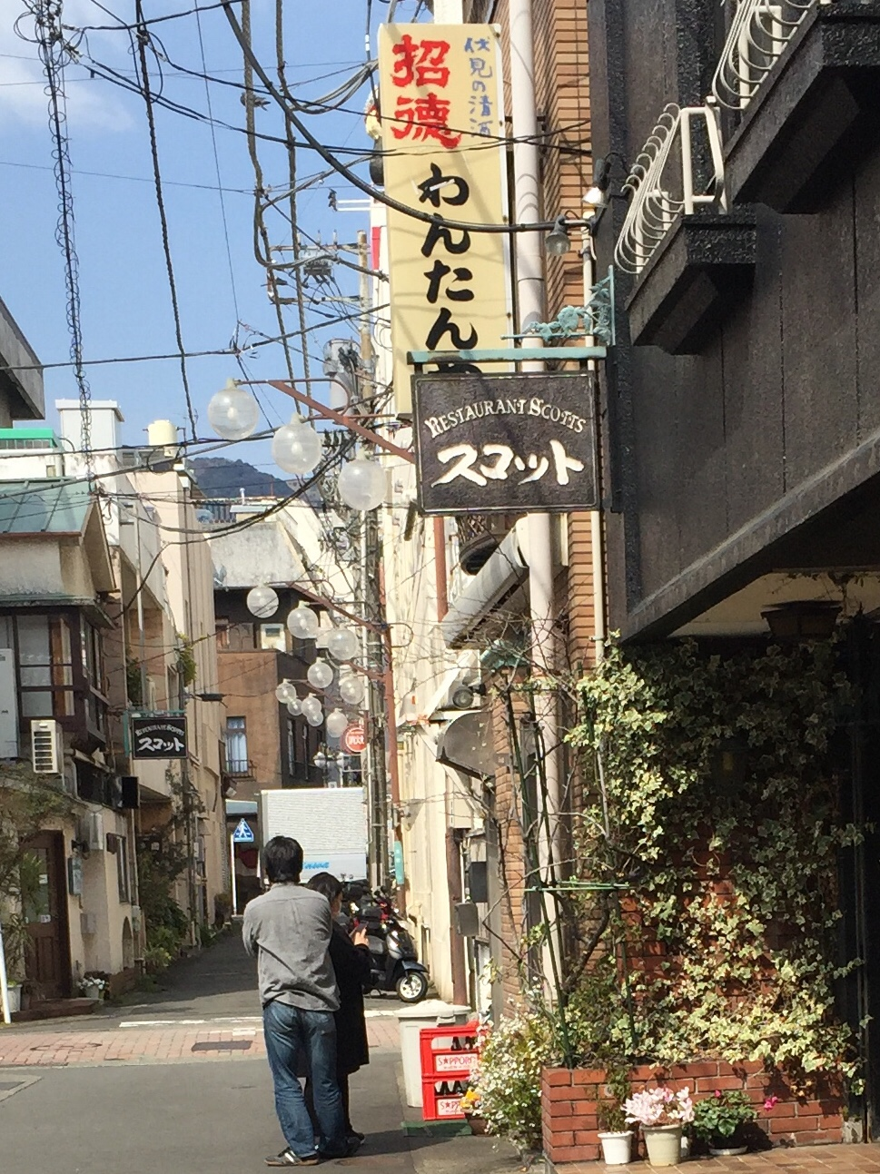 わんたんや 静岡県熱海市渚町 外観 看板