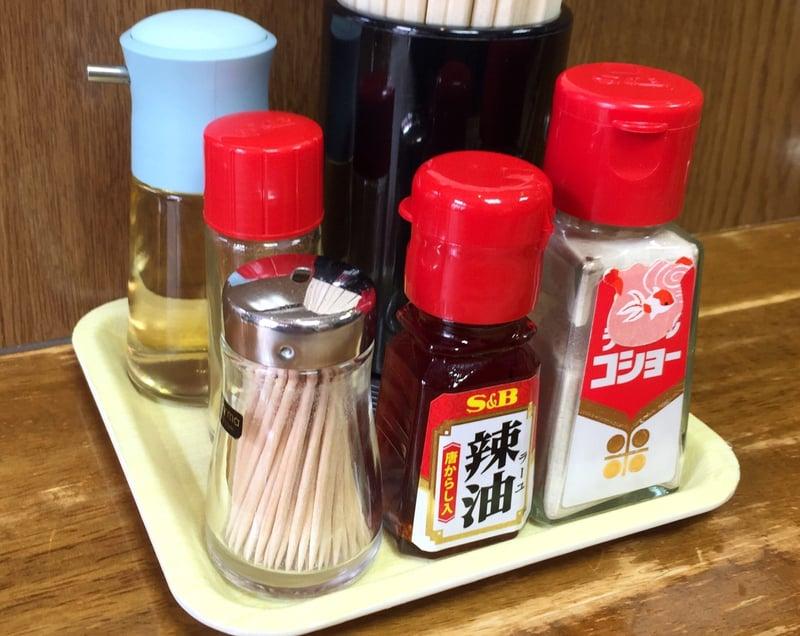 わんたんや 静岡県熱海市渚町 ワンタンメン 味変 調味料