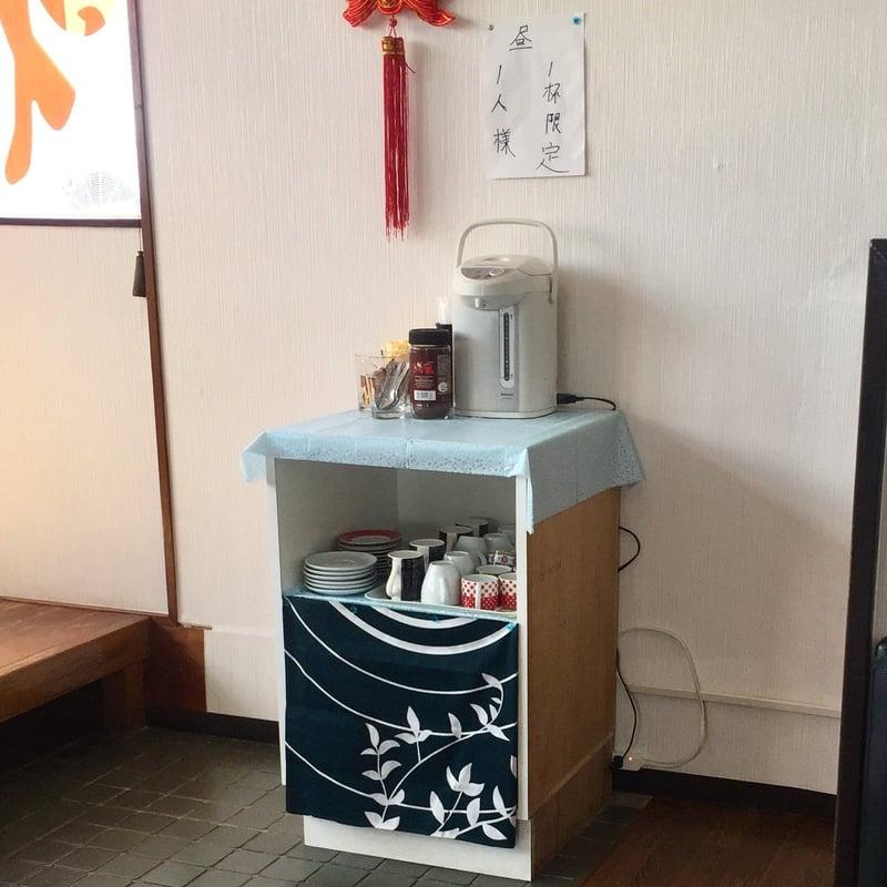 台湾料理 昇旺閣 しょうおうかく 秋田県秋田市高陽幸町 メニュー インスタントコーヒー 無料