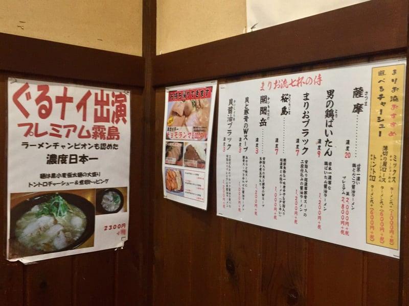 まりお流らーめん 奈良県奈良市尼辻町 メニュー メディア掲載記事