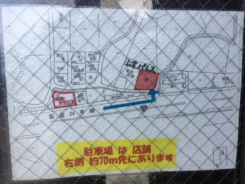 中華そば・めし うらしま うらしま食堂 和歌山県紀の川市花野 駐車場案内