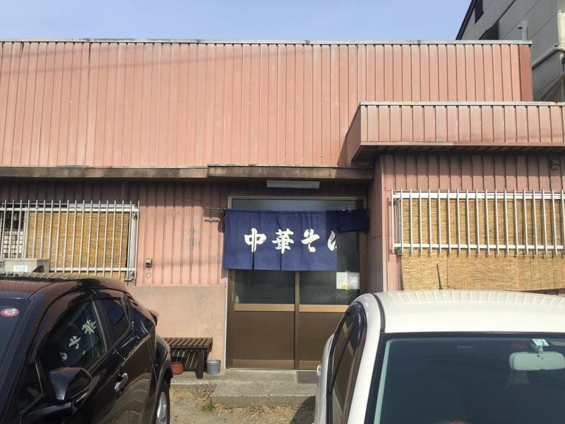 中華そば・めし うらしま うらしま食堂 和歌山県紀の川市花野 外観